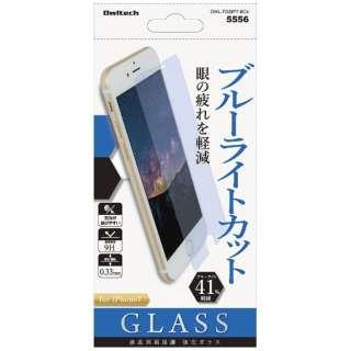 iPhone 7用 液晶保護強化ガラス ブルーライトカット41% 0.33mm厚 OWL-TGSIP7-BC4