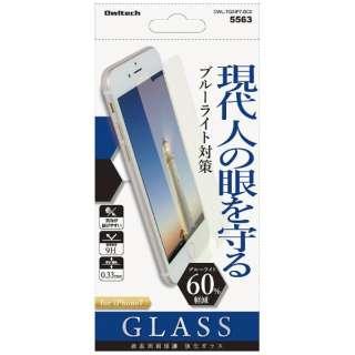 iPhone 7用 液晶保護強化ガラス ブルーライトカット60% 0.33mm厚 OWL-TGSIP7-BC6