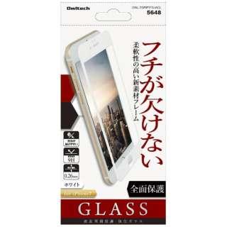 iPhone 7 Plus用 液晶保護強化ガラス PETフレーム全面保護 クリア 0.26mm厚 ホワイト OWL-TGPIP7PFS-WCL