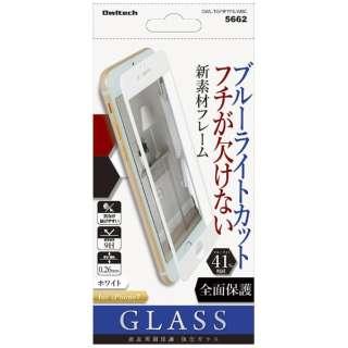 iPhone 7 Plus用 液晶保護強化ガラス PETフレーム全面保護 ブルーライトカット ホワイト OWL-TGPIP7PFS-WBC