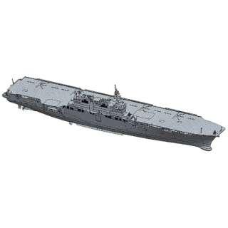 1/700 海上自衛隊 護衛艦 DDH-184 かが
