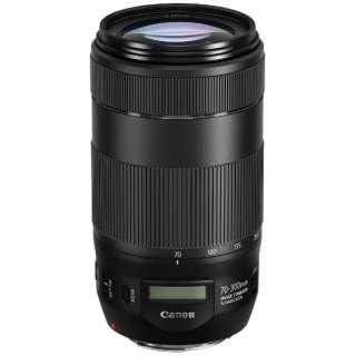 カメラレンズ EF70-300mm F4-5.6 IS II USM ブラック [キヤノンEF /ズームレンズ]