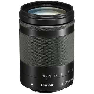 カメラレンズ EF-M18-150mm F3.5-6.3 IS STM ブラック [キヤノンEF-M /ズームレンズ]