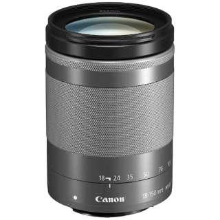 カメラレンズ EF-M18-150mm F3.5-6.3 IS STM シルバー [キヤノンEF-M /ズームレンズ]