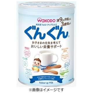 フォローアップミルクぐんぐん 830g×2