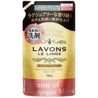 LAVONS(ラボン)柔軟剤入り洗剤 シャンパンムーン つめかえ用 750g