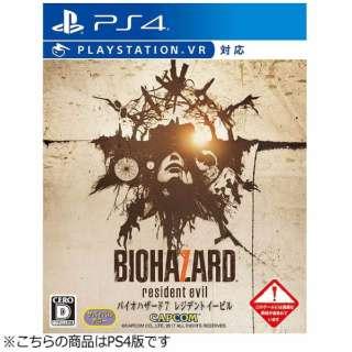 バイオハザード7 レジデント イービル【PS4ゲームソフト】