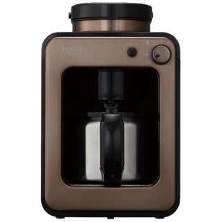 SC-A131 コーヒーメーカー crossline カッパーブラウン [全自動 /ミル付き]