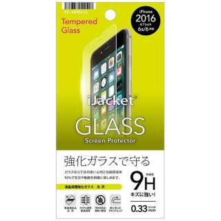 iPhone 7用 液晶保護ガラス クリア PG-16MGL12