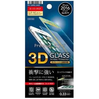 iPhone 7用 液晶保護ガラス 3Dフレーム全面保護 光沢 ゴールド PG-16MGL24GD