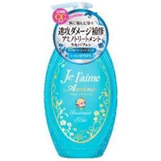 【Jelaime(ジュレーム)】アミノ トリートメント モイスト&スムース (500ml)
