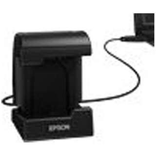 充電用クレードル(USB) MZCRD01