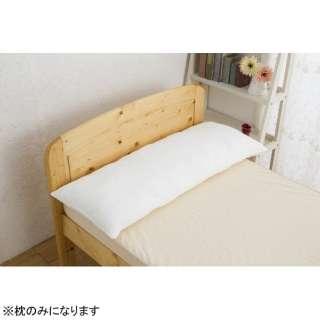 低反発チップロング枕(使用時の高さ:約3-4cm)【日本製】