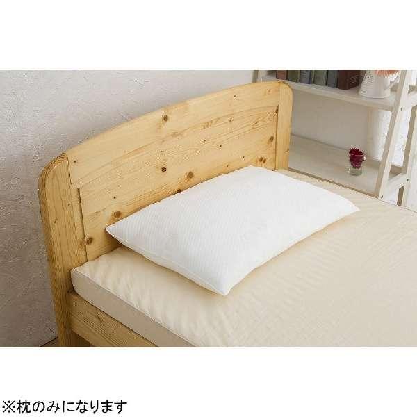 低反発チップ枕(使用時の高さ:約2-3cm)【日本製】