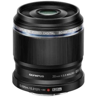カメラレンズ ED 30mm F3.5 Macro M.ZUIKO DIGITAL(ズイコーデジタル) ブラック [マイクロフォーサーズ /単焦点レンズ]