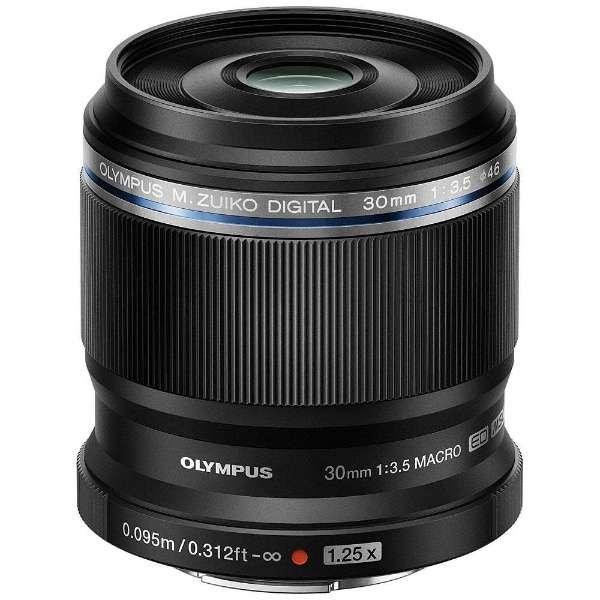 カメラレンズ M.ZUIKO DIGITAL ED 30mm F3.5 Macro【マイクロフォーサーズマウント】