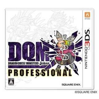 ドラゴンクエストモンスターズ ジョーカー3 プロフェッショナル【3DSゲームソフト】