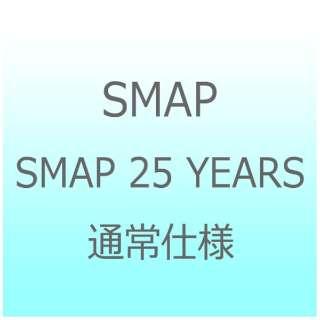 SMAP/SMAP 25 YEARS 通常仕様 【CD】