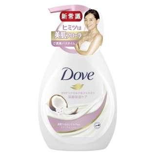 Dove(ダヴ) ボディウォッシュ リッチケア ココナッツミルク&ジャスミン ポンプ(480g)〔ボディソープ〕