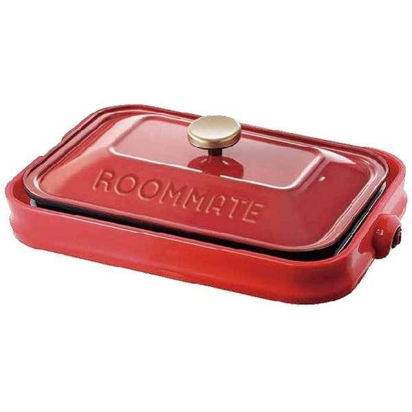 EB-RM8600H RD ホットプレート ROOMMATE(ルームメイト) レッド [プレート3枚]