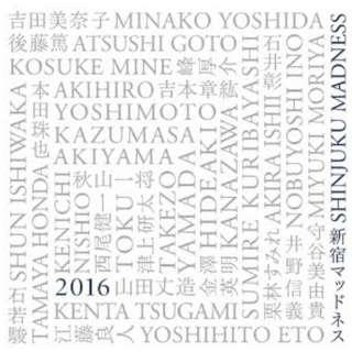 (V.A.)/SHINJUKU MADNESS [熊本地震チャリティー企画] 限定3000枚プレス盤 【CD】