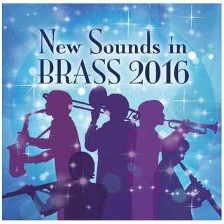 シエナ・ウインド・オーケストラ/ニュー・サウンズ・イン・ブラス 2016 【CD】