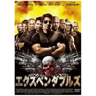 エクスペンダブルズ 【DVD】