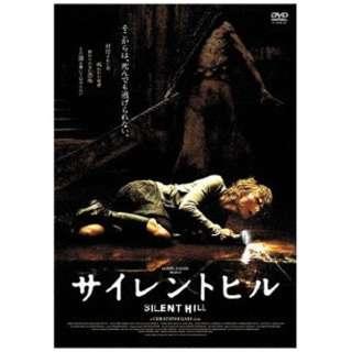 サイレントヒル 【DVD】