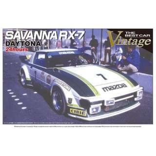 1/24 ザ・ベストカーヴィンテージ No.62 サバンナ RX-7 デイトナ24時間 1979(グリーン)