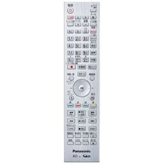 純正BD/DVDレコーダー用リモコン N2QAYA000118
