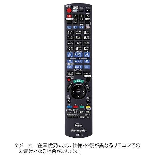 純正BD/DVDレコーダー用リモコン N2QAYB001044