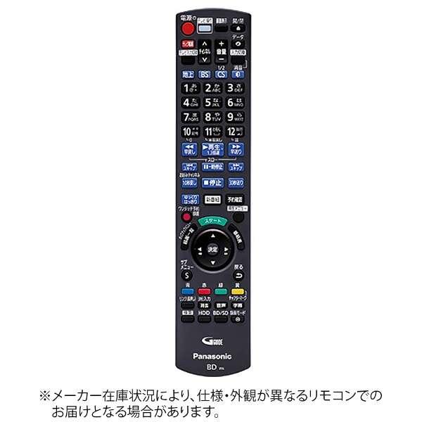 純正BD/DVDレコーダー用リモコン N2QAYB001056