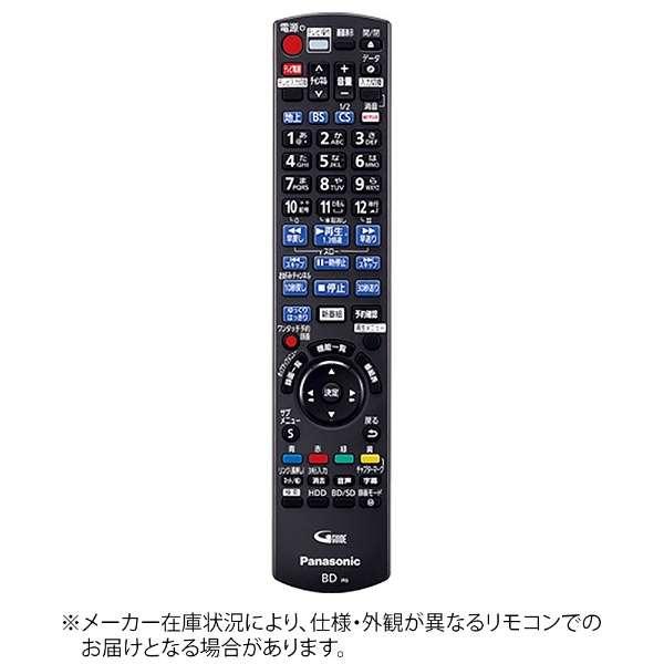 純正BD/DVDレコーダー用リモコン N2QAYB001071