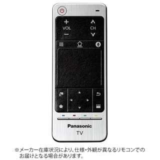 純正テレビ用リモコン N2QBYA000013