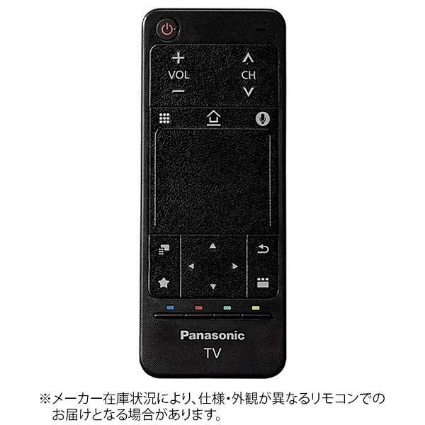 純正テレビ用リモコン N2QBYA000017