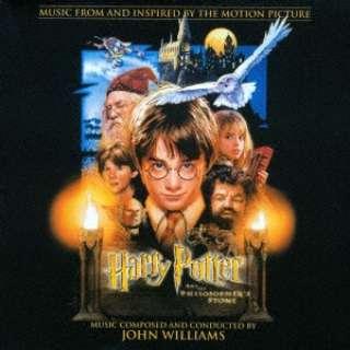 ジョン・ウィリアムズ(音楽)/オリジナル・サウンドトラック ハリー・ポッターと賢者の石 【CD】