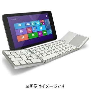 【スマホ/タブレット対応】ワイヤレスキーボード [Bluetooth 3.0・Android/iOS/Win] Tri-folding Bluetooth Keyboard with Track Pad ホワイト GK940-WH