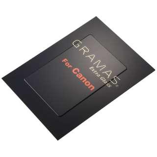 DCG-CA08 GRAMAS Extra Glass CANON 5DMark IV用
