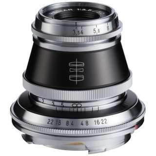 カメラレンズ 50mm F3.5 HELIAR Vintage Line(ヘリアー ヴィンテージライン) ブラック [ライカM /単焦点レンズ]