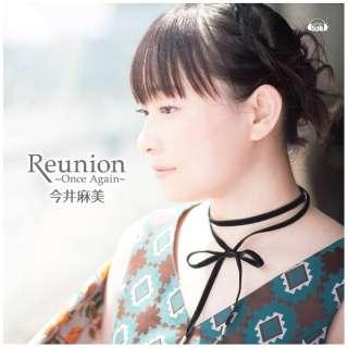 今井麻美/PS VITAソフト「プラスティック・メモリーズ」EDテーマ:Reunion ~Once Again~ ライブ盤 【CD】