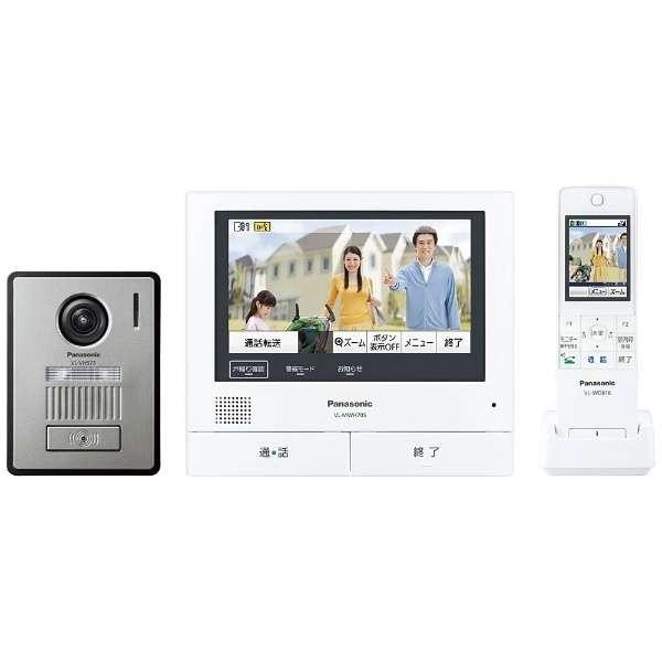 ワイヤレスモニター付テレビドアホン VL-SWH705KL