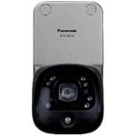 ホームネットワークシステム 「スマ@ホーム システム」 (屋外バッテリーカメラ) KX-HC300S-H
