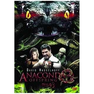 アナコンダ3 【DVD】