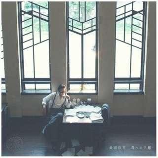 桑田佳祐/君への手紙 アナログ盤 【アナログレコード】