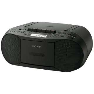 CFD-S70 ラジカセ ブラック [ワイドFM対応 /CDラジカセ]