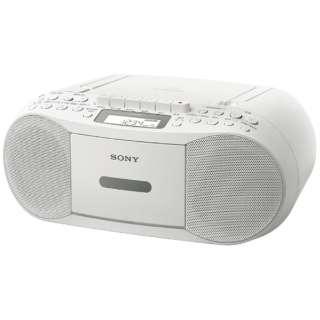 CFD-S70 ラジカセ ホワイト [ワイドFM対応 /CDラジカセ]
