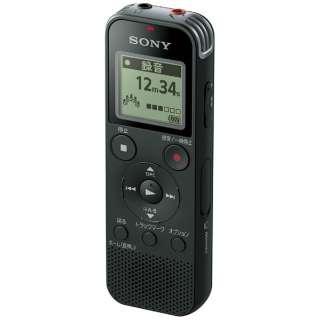 ICD-PX470F ICレコーダー ブラック [4GB]