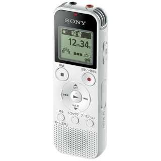 ICD-PX470F ICレコーダー ホワイト [4GB]