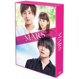 MARS(マース)~ただ、君を愛してる~ 豪華版 初回限定生産 【DVD】