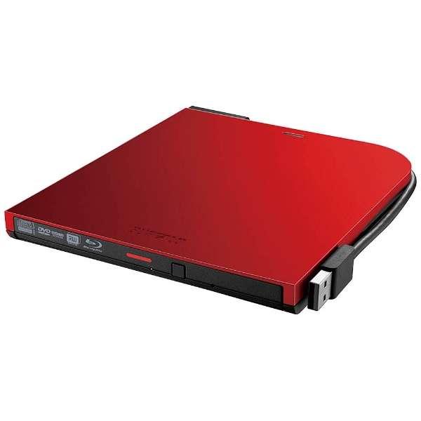 ポータブルブルーレイドライブ[USB2.0・Mac/Win] 書込ソフト付き BRXL-PT6U2Vシリーズ レッド BRXL-PT6U2V-RDC